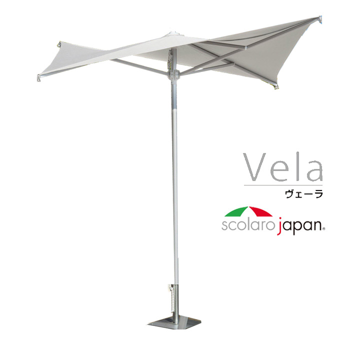 イタリア・スコラロ社製 (Scolaro社)大型パラソル Vela(ヴェーラ)【代引不可】