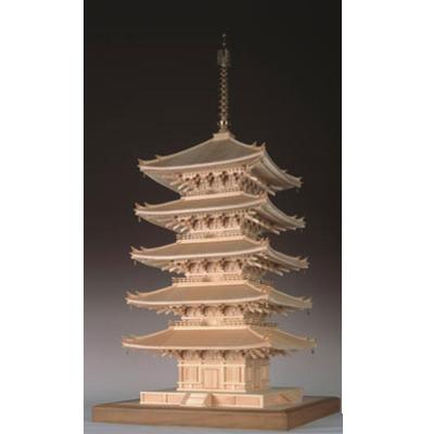 【日本製】1/75 興福寺 五重塔【ウッディジョーの木製模型】WoodyJOE【代引不可】