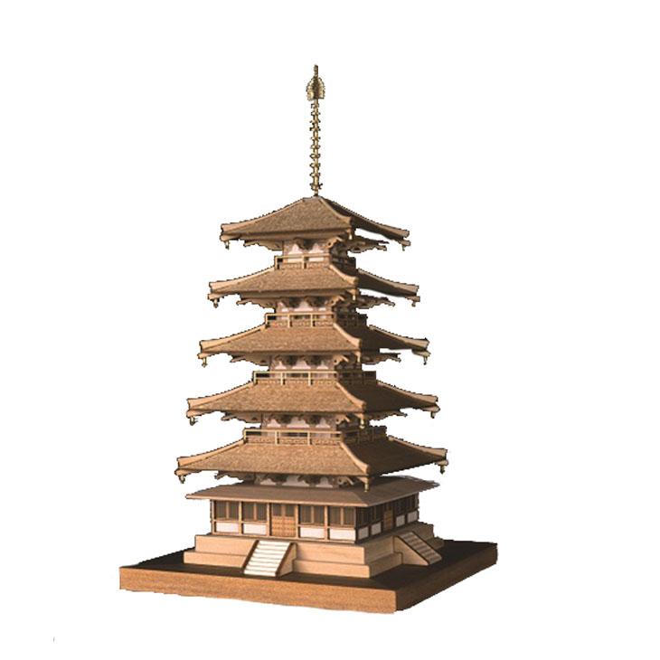 【日本製】1/150 法隆寺 五重塔【ウッディジョーの木製模型】WoodyJOE ..【代引不可】