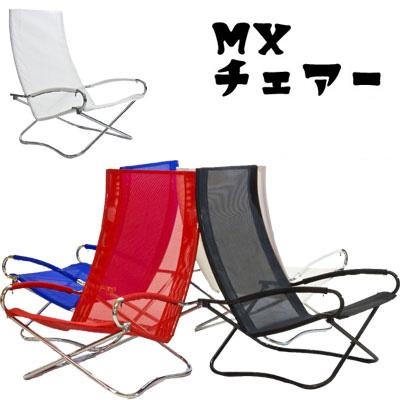 睦技研 MXチェア MU-016 全4色【代引不可】