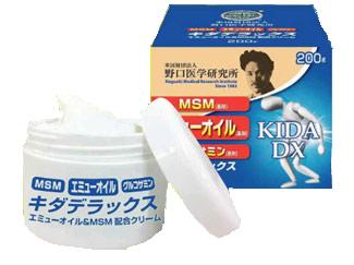 野口医学研究所 キダデラックス 200g (2個セット) 塗るグルコサミン  (KIDA デラックス)