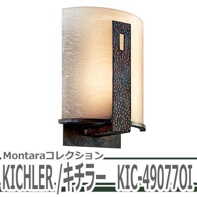 KICHLER(キチラー)Montaraコレクション1灯式の防雨形ブラケットライトKIC-49077OI【代引不可】