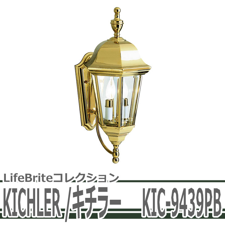 KICHLER(キチラー)LifeBriteコレクション2灯式の防雨形ブラケットライトKIC-9439PB【代引不可】