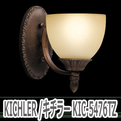 KICHLER(キチラー)屋内ブラケット KIC-5476TZ【代引不可】