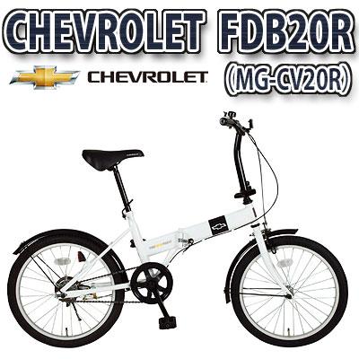 ミムゴ CHEVROLET(シボレー) FDB20R MG-CV20R【20インチ】【代引不可】