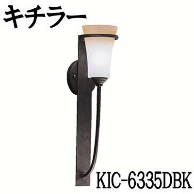 KICHLER(キチラー)1灯式の屋内用ブラケットライトKIC-6335DBK【代引不可】
