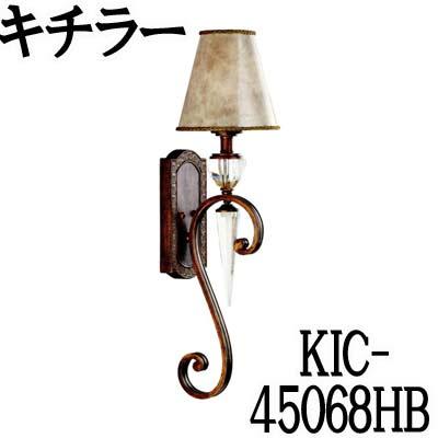 KICHLER(キチラー)1灯式の屋内用ブラケットライトKIC-45068HB【代引不可】