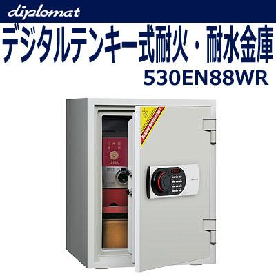 Diplomat(ディプロマット)デジタルテンキー式耐火・耐水金庫530EN88WR ウォータープルーフ【耐火60分・A4サイズ対応】