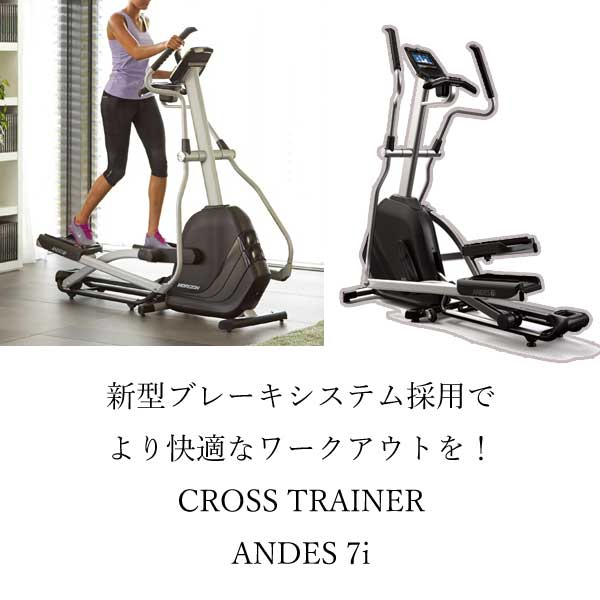 xCROSS TRAINER ANDES 7i +YHZM0007(専用マット)付き!【代引不可】