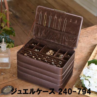 【Jewel Case Collection】ジュエルケース 240-794【4段の積み重ねタイプ】