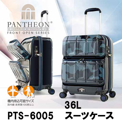 A.L.I アジア・ラゲージ スーツケース PTS-6005【機内持込可能サイズ】アジアラゲージ asialuggage