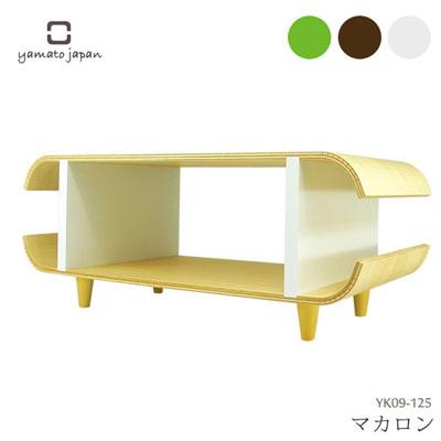 ヤマト工芸 テレビ台 マカロン YK09-125【TV設置適正サイズ ~26Vまで】