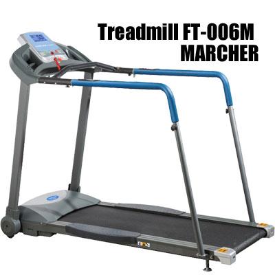 トレッドミル FT-006M【低床だから乗り降りもらくらく】【代引不可】
