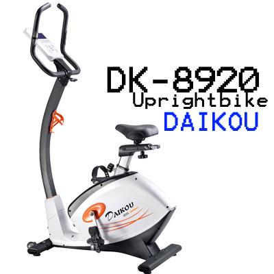 DAIKOU(ダイコウ) アップライトバイク DK-8920 【代引不可】大広