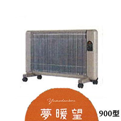 【6~8畳用】夢暖望 6F523900型 (保証3年・カバー付き)【代引不可】夢暖房