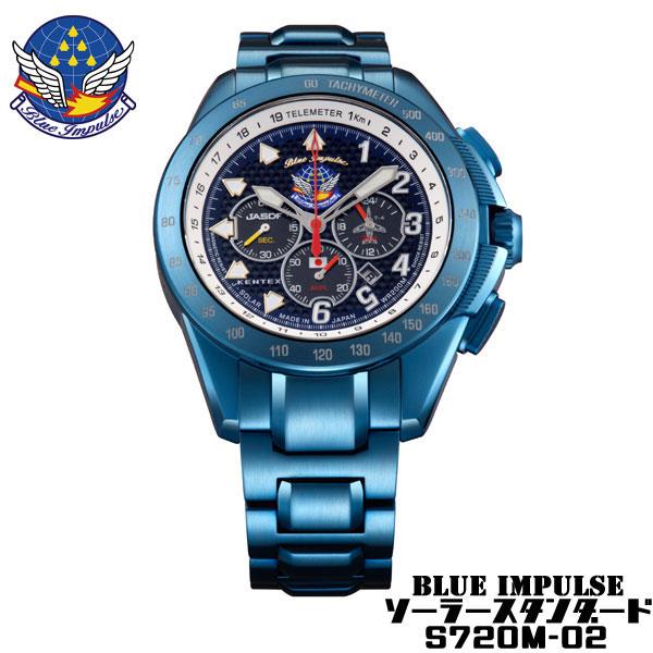 【スペシャルBOX】Blue Impulse SP KENTEX(ケンテックス) ブルーインパルス 腕時計 S720M-02【代引不可】