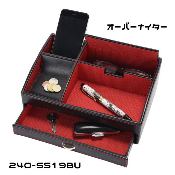 【茶谷産業】オーバーナイター 240-S519BU  【代引不可】