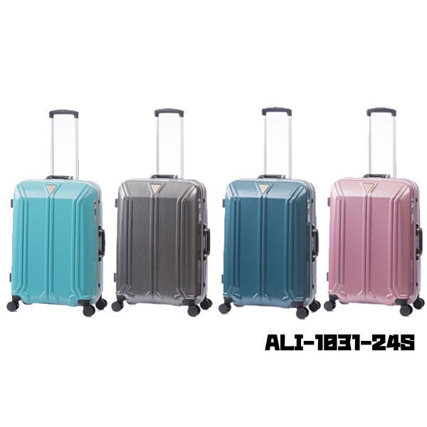 【アジアラゲージ】 イケかる ストッパータイプ ALI-1031-24S  【4~5泊用】