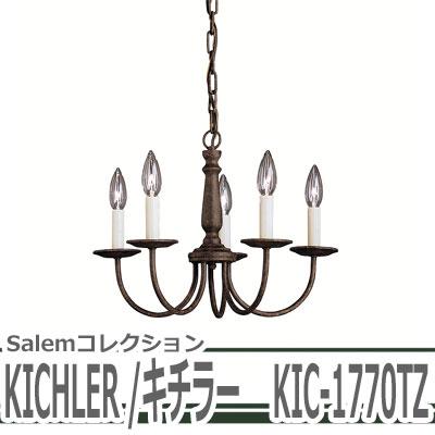 KICHLER(キチラー)Salemコレクション5灯式の屋内用シャンデリアKIC-1770TZ【代引不可】