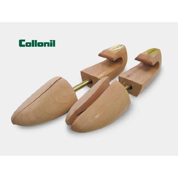 コロニル【Collonil】 アロマティックシダーシュートゥリー メンズ 3個セット 定価 1セット¥4200円  【靴ケア用品】【最安値に挑戦】セール<シューキーパー>