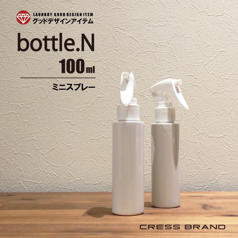 0.7cc/1回あたりの非常に細かいミスト状の噴霧します。【一体型ON/OFF・ロック機能付き】 bottle.N-100ml(円筒型スプレーボトル)Cylinder-bottle詰め替えボトル おしゃれ 容器 スプレー そのまま 洗剤 モノトーン ラベル キッチン ディスペンサー 粉洗剤 化粧水 大容量 シャンプー ボトル ランドリー 掃除用品 白 黒 プラスチック 掃除 携帯 ラベル別売
