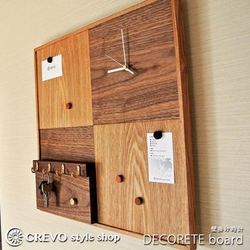 壁掛け時計 木製【DECORETE board】壁掛け おしゃれ メッセージボード