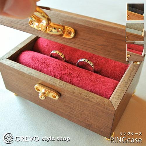 <title>-RINGcase- 指輪 ケース リングケース 木製 プロポーズ 箱 ジュエリー ボックス BOX アクセサリー 指輪ケース おしゃれ日本製 新築祝い ギフト プレゼント ストア お祝い 送料無料 おしゃれ</title>