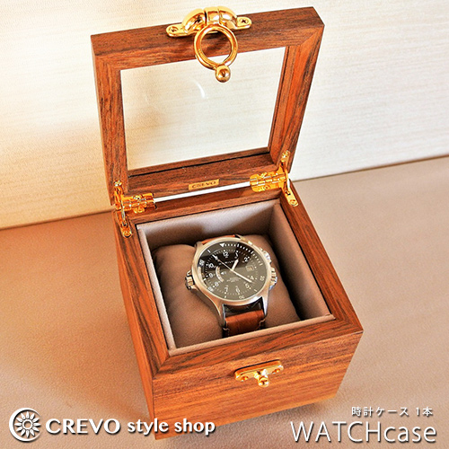腕時計ケース 1本 木製 幅10.7cm×高さ10-11cm 木製 スエード【WATCHcase】