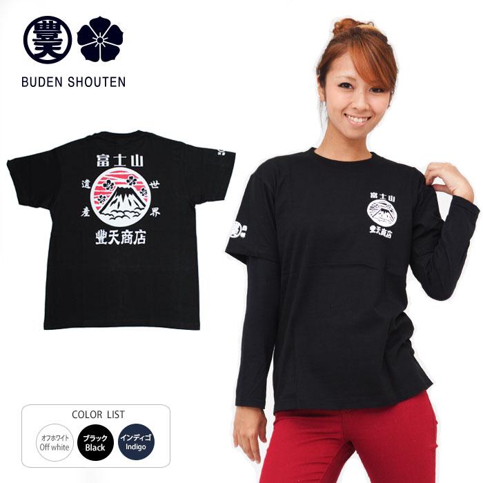 화 무늬 T셔츠 맨즈 레이디스 후지산 세계 유산 등록 기념 세계 유산 후지산 반소매 T셔츠 천축