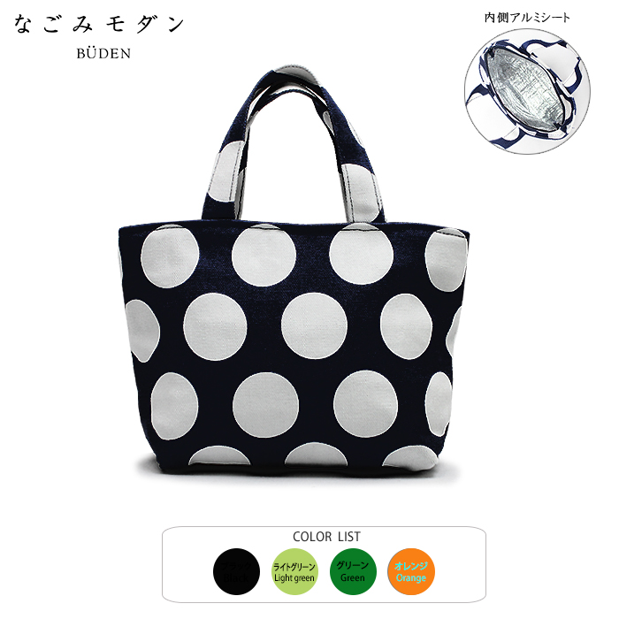 Anese Pattern Bag Rubbish Modern Dot Insulated Lunch Mini Tote Polka Bento Put The Nordic System