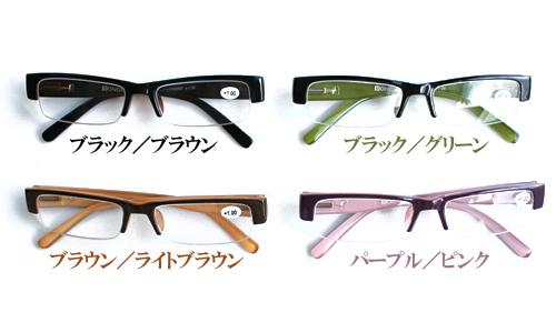 앞 유리 Reading glasse 』 WA009 BONOX ボノックス 멋쟁이/안경/수석 글라스/안경/안경/안경/독서 10P03Dec16