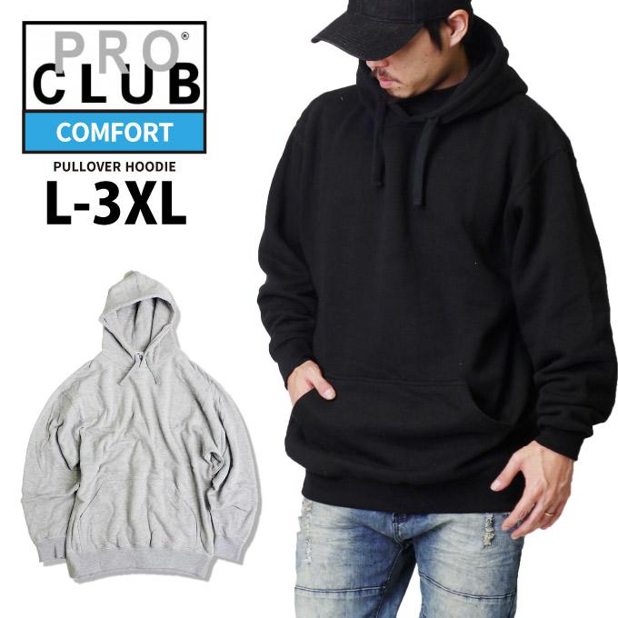 Professional club L - 3XL フリースフーディー plain fabric parka heaviness men s big  size PRO CLUB ... e6c9d2f2d3ba