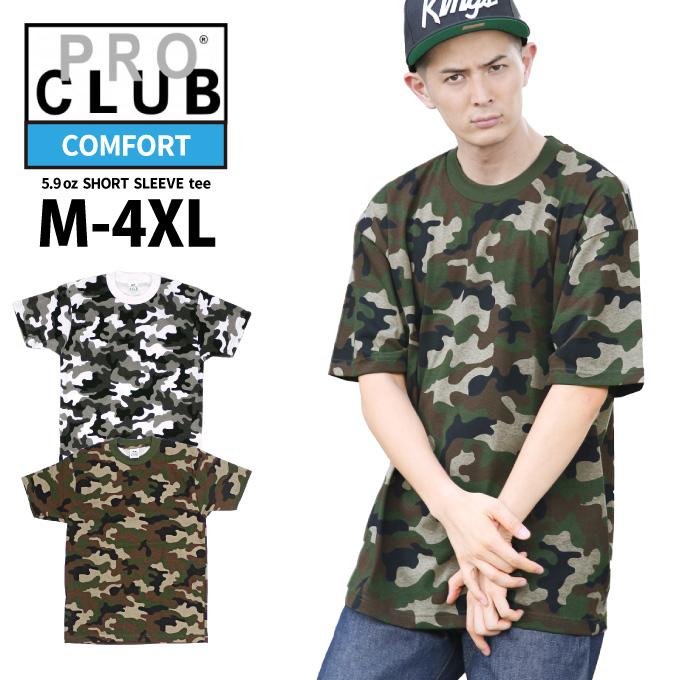 5c33e84697158 PRO CLUB T shirts short sleeve T shirt comfort fabric cotton T shirt short  sleeve CAMO ...