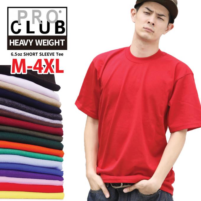 c58076386 PRO CLUB Pro Club plain shirt short sleeve M-XL (PLAIN solid color T ...