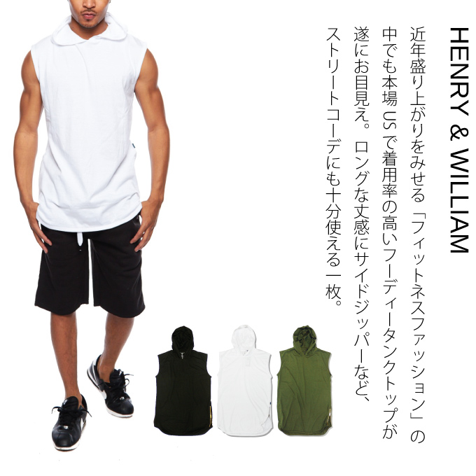 06b02124aa3 HENRY   WILLIAM muscle T-shirt no sleeve fitness gym inner sports US street  plain fabric TANK TOP men hip-hop big size big size Henry William