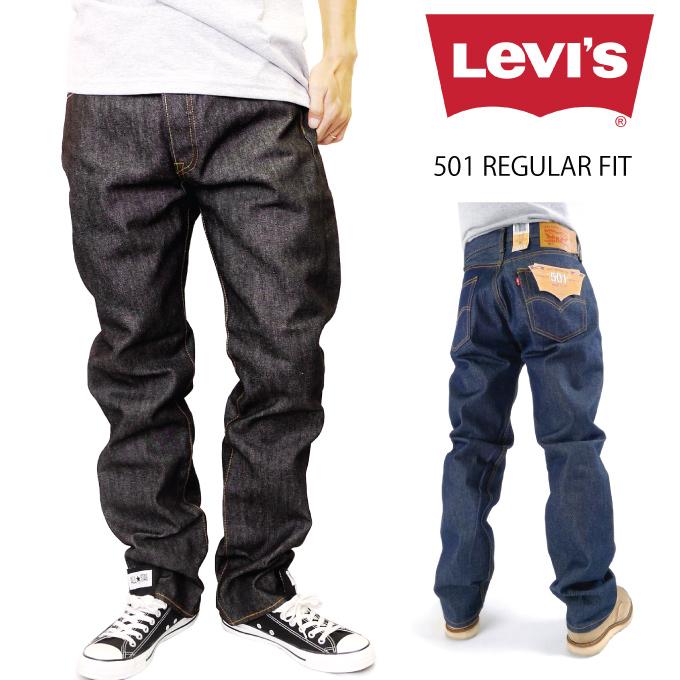 【送料無料】リーバイス 501 Levi's 【Regular Fit】デニムパンツ【28~44in】LEVIS ノンウォッシュ リジット ジーンズ ジーパン 長ズボン ロングパンツ USサイズ メンズ 大きいサイズ ビックサイズ L LL 2L 3L 4L 5L【メール便可】