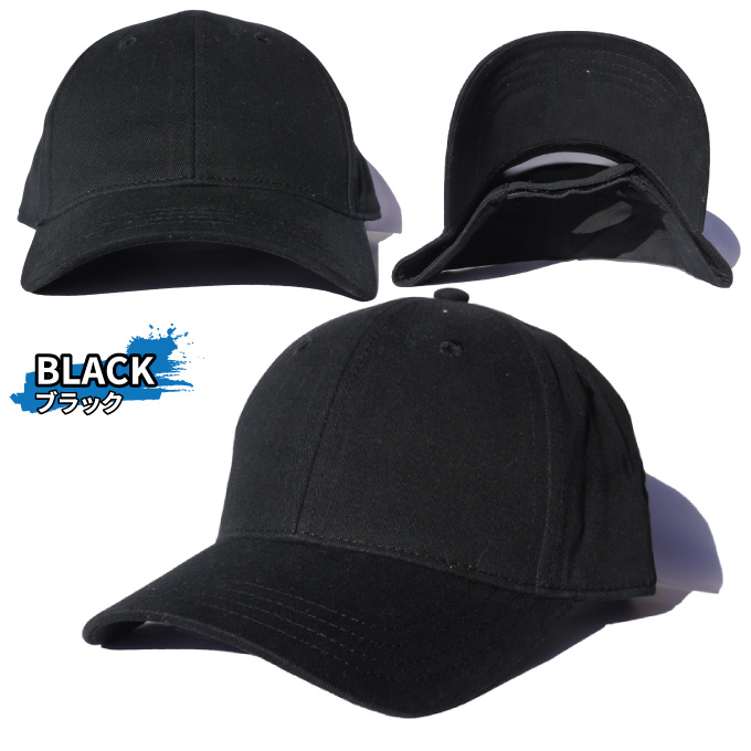 e25c246c253 CRIMINAL  Infant size KIDS CAP 6 panel for the child colorful dance ...
