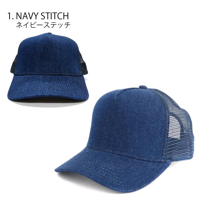 95016e50c35 OTTO mesh Cap Indigo plain plain Otto MESH CAP Cap unisex Cap Hat Street  hip-hop casual snap back adjustable one size fits all
