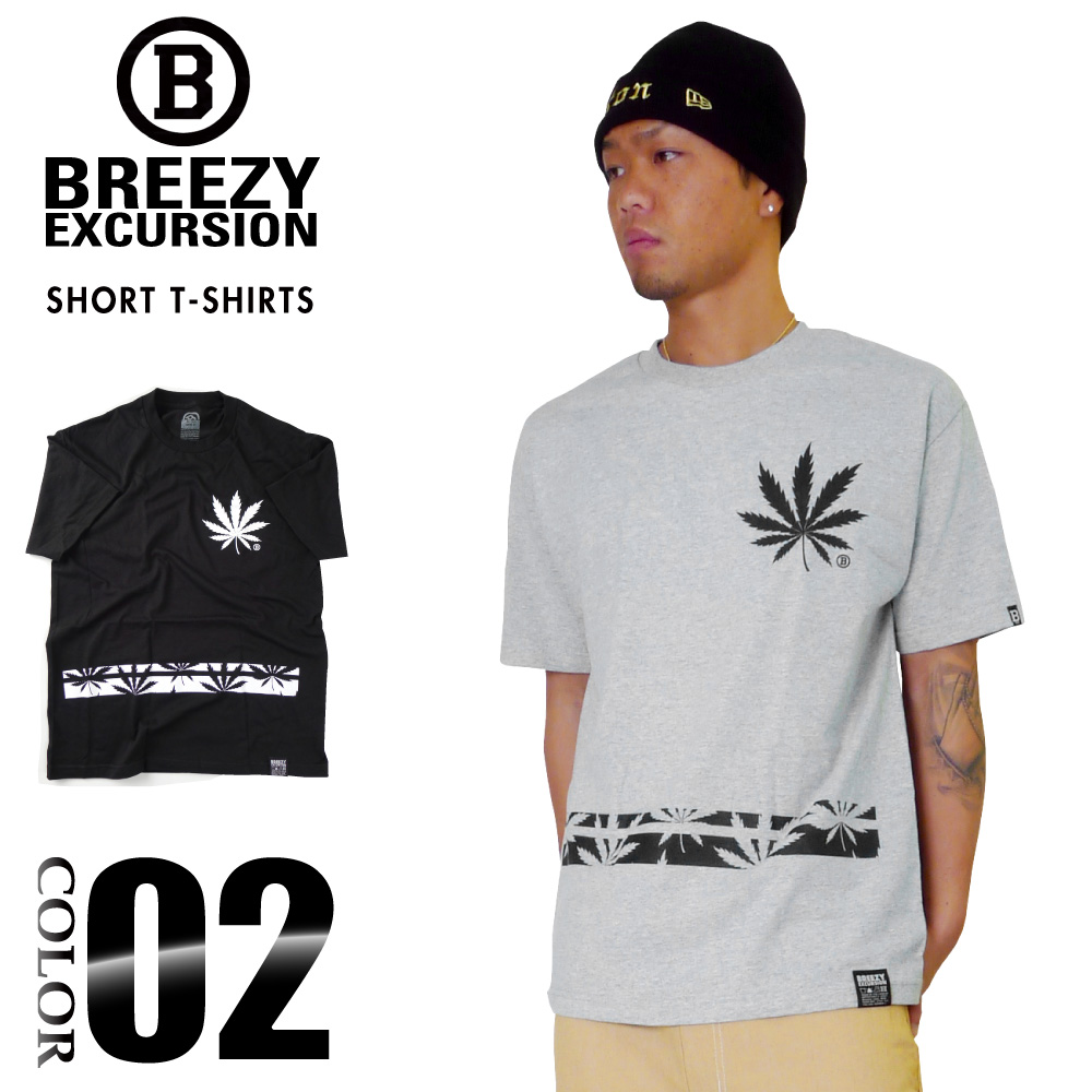 Design t shirt reggae - Breezy Excursion Short Sleeve T Shirt Breezy Excursion T Shirts Grey Black All Color Great