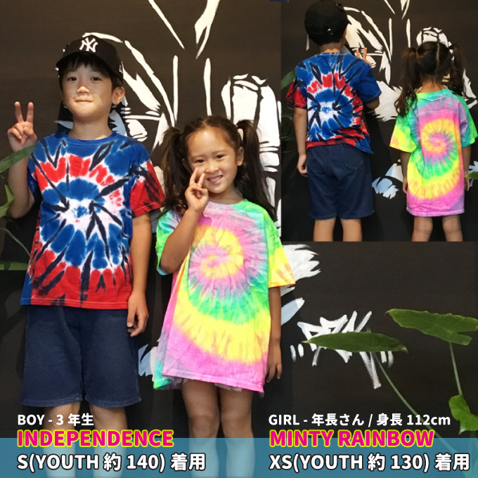 Criminal Child Hiphop Youth Hand Dyeing Cotton 100 Of