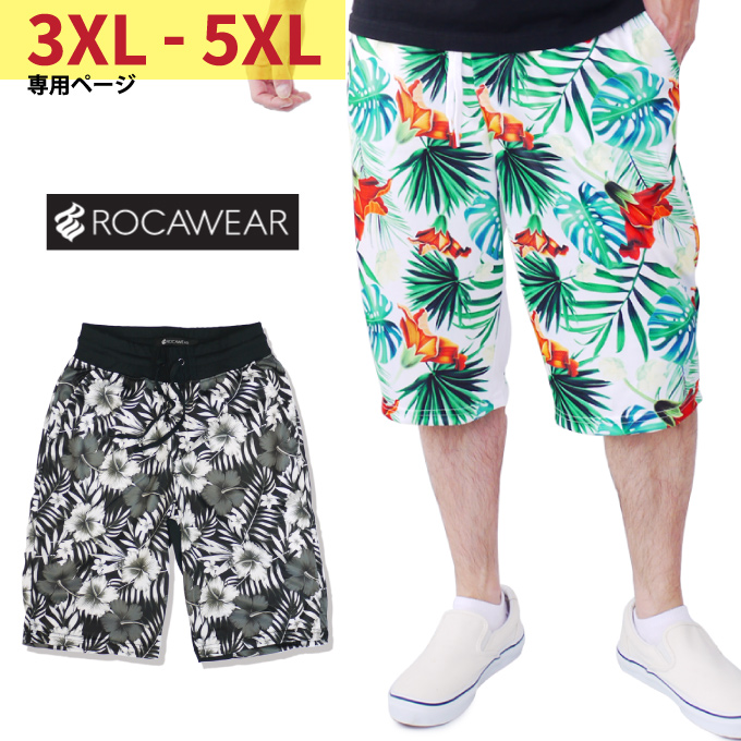 Criminal Roca Wear Mesh Short Pants Shorts Half Underwear Men Aloha