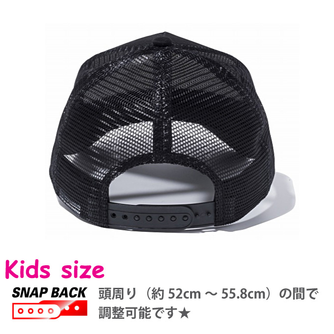 5c75fd3c CRIMINAL: Hat adjustable size youth kids cap NEWERA KIDS 9FORTY A ...