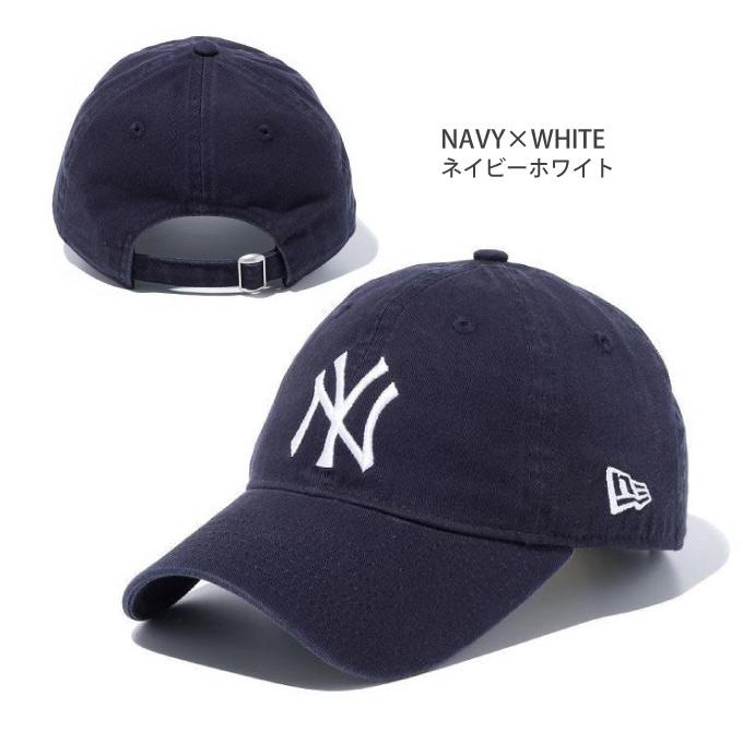 684282cf CRIMINAL: Hat adjustable size youth kids cap NEWERA KIDS 920 NEW ERA ...