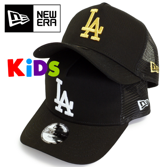 bb98a468 CRIMINAL: Hat adjustable size youth kids cap Dodgers NEWERA KIDS ...