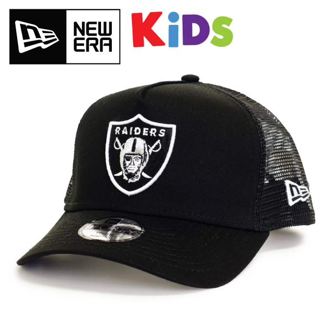 1d74b50c CRIMINAL: Hat adjustable size youth kids cap Oakland riders NEWERA ...