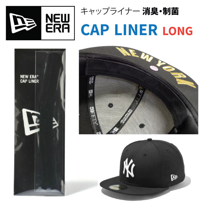 More criminal distributor new era NEW ERA accessories is. Is a large cap  size just to accommodate the right size item. We become longer size  settings easy ... d0b3ffd4a67