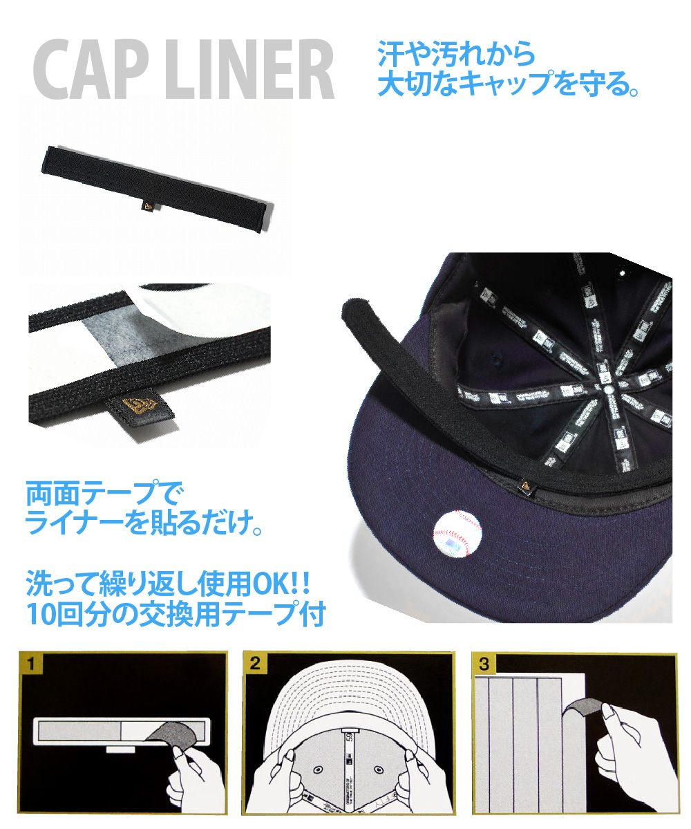 63f98ba42b533 NEW ERA Cap liner new era CAP LINER long type 270 mm hat made of for  bacteria deodorant double-sided tape with sweat band