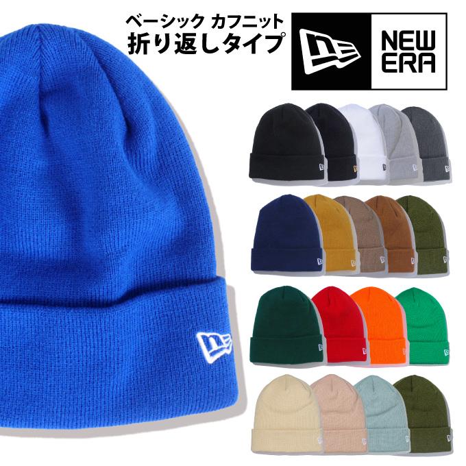 NEW ERA KNIT CAP new era knit Cap cuff fold knit hat Beanie Hat large size  mens hats women s hats UV cut 57a465ebf9b