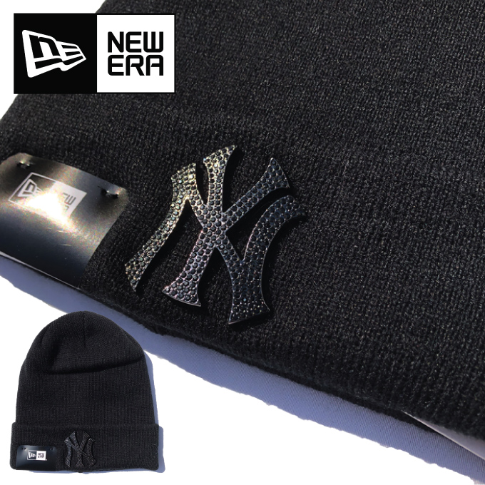 criminal use of approximately 250 new era new gills knit cap caph