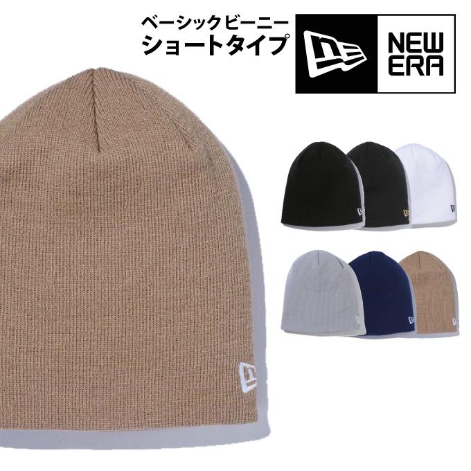 f30940e7df70e NEW ERA new era KNIT CAP knit Cap Beanie knit Cap short Hat large size mens  ...